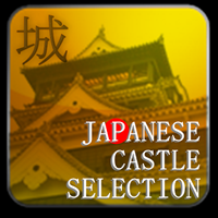 JAPANESE CASTLE SELECTION